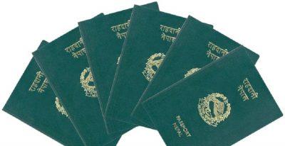 वैदेशिक रोजगारका लागि नागरिकता लिएको भोलिपल्टै पासवाेर्ड बनाउँन थाले महिला