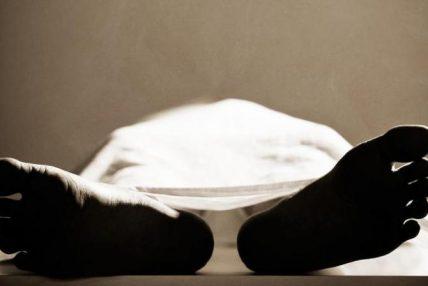 सेती प्रादेशिक अस्पतालमा कोरोनाको आशङ्का गरिएका ५५ वर्षीय पुरुषको मृत्यु