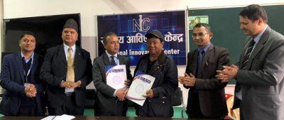 नेपाल बैंकको 'ब्राण्ड एम्बेस्डर'मा डा महावीर पुन