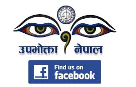 Find Us on facebook Ad