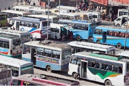 यात्रुसँग तोकेभन्दा बढी भाडा लिने सार्वजनिक यातायातलाई कारबाही नियमित