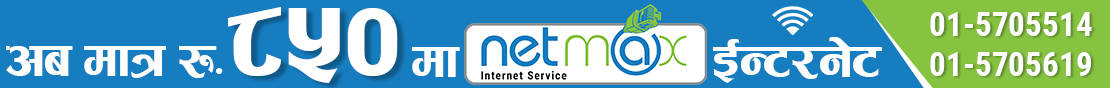 Netmex Nepal