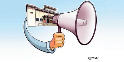 कालोबजारी रोक्न संसदीय समितिले बजार अनुगमन गर्ने