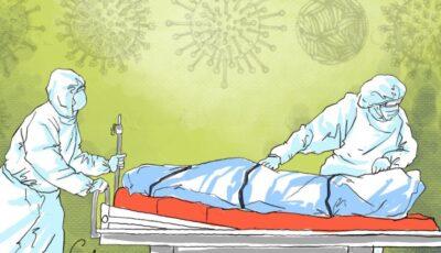 चितवनमा कोरोना सङ्क्रमित पुरुषको मृत्यु